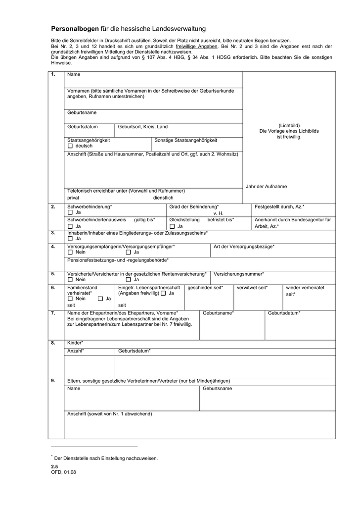 personalbogen hfg offenbach - Personalbogen Muster