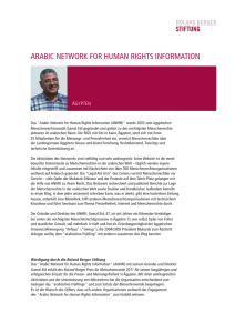 arabic network for human rights information - Die Stiftung