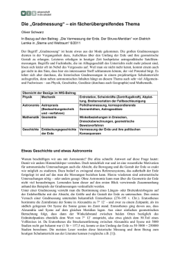 WIS-2011-06OS-Gradmessung (application/pdf 817.8 KB)
